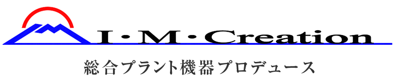 株式会社I・M・クリエーション